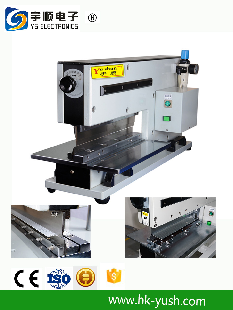 pcb cutting machine manufacturers -YSVC-2