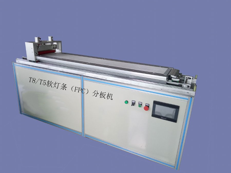 LED Strip boards separator